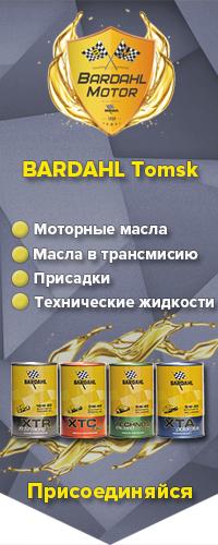 Аватар группы Вконтакте