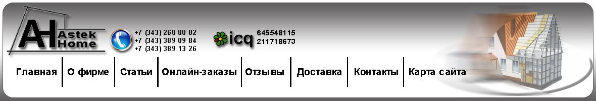 Нужна шапка сайта. фото f_505c747a3cacf.jpg