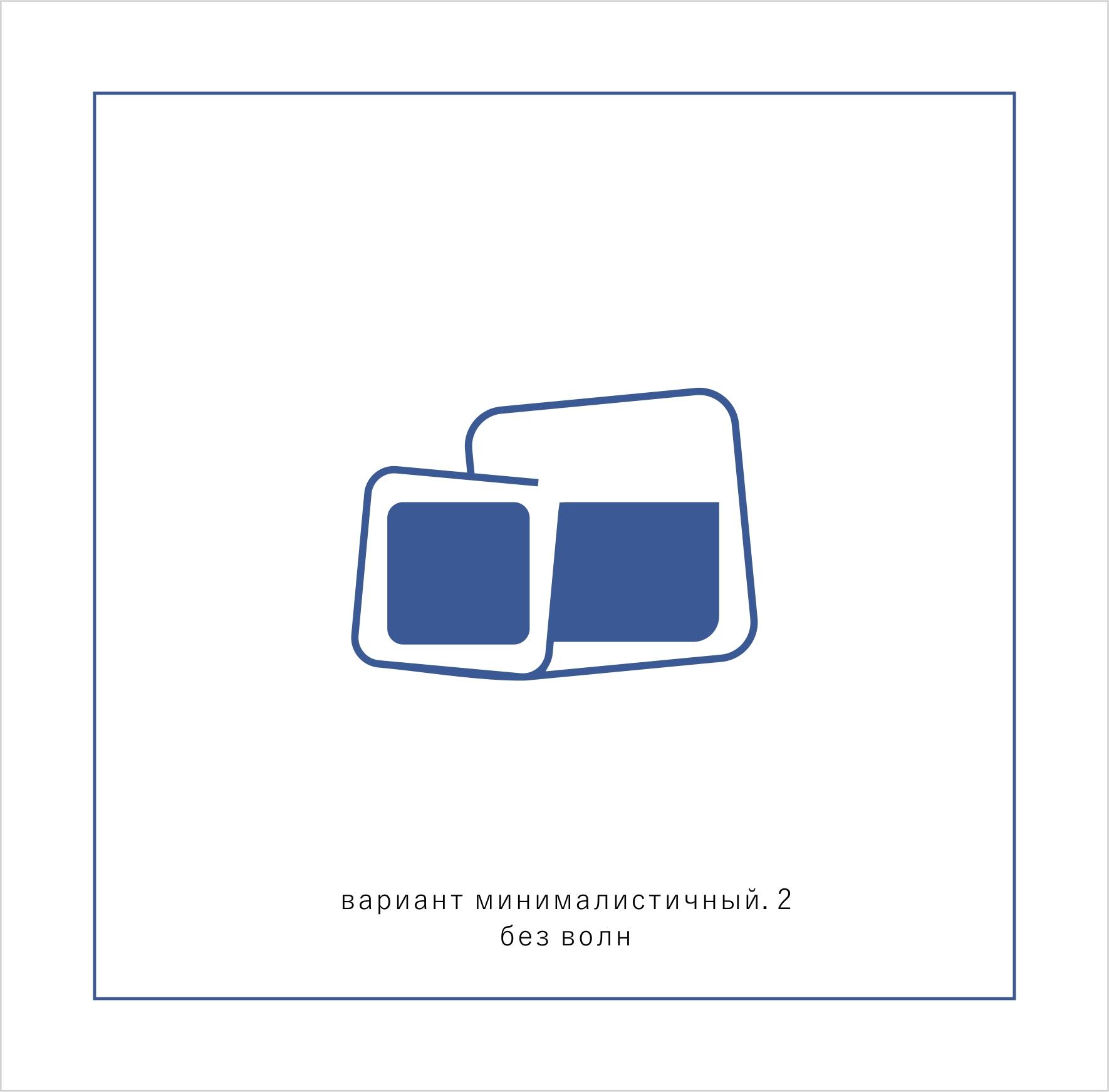 Создание логотипа фото f_2075e408f1363937.jpg