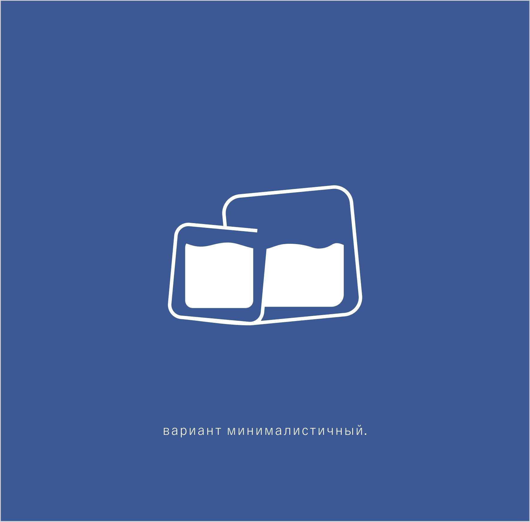 Создание логотипа фото f_7935e408e552ad68.jpg