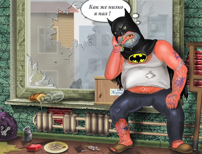 Бэтмен: падение темного рыцаря