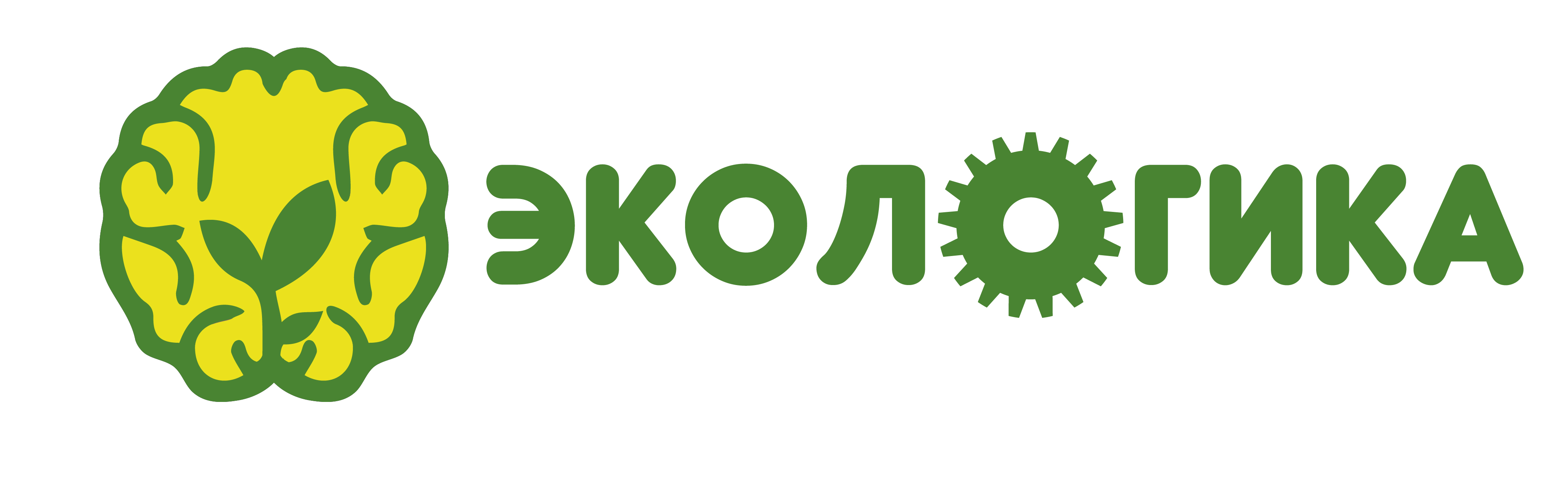 Логотип ЭКОЛОГИКА фото f_6235941545ad3c83.jpg