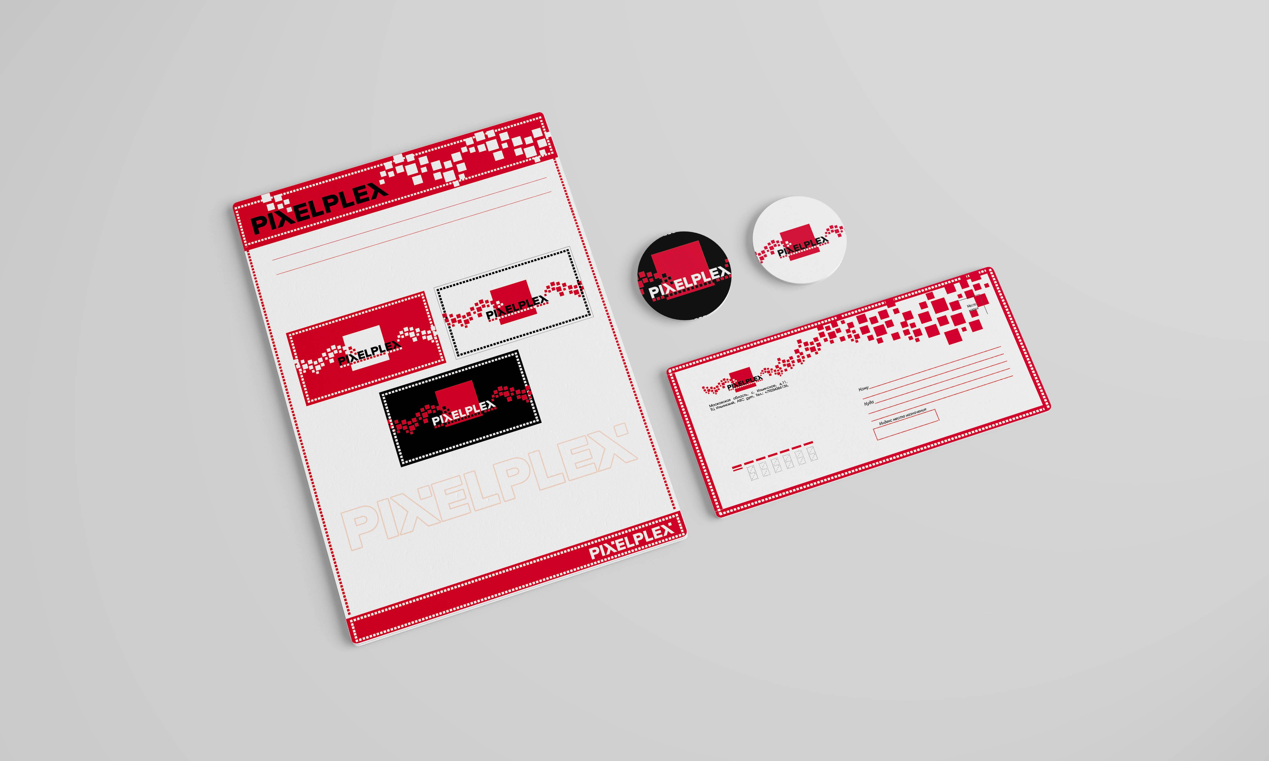 Креативная концепция и художественные варианты c логотипом фото f_815598c30a77c9d2.jpg