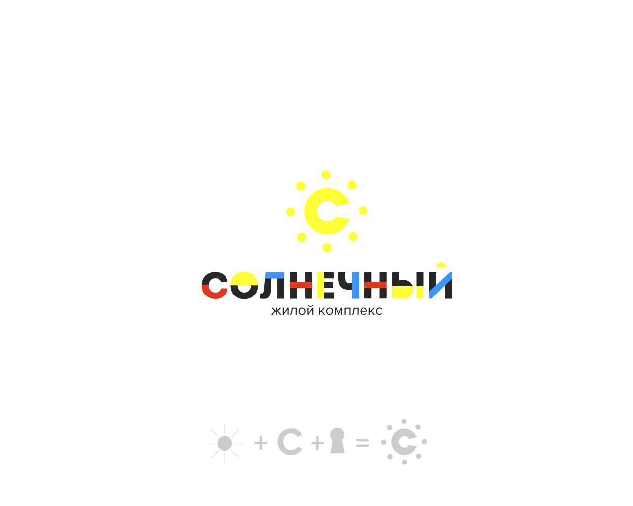 Разработка логотипа и фирменный стиль фото f_376596f1ed7251a9.jpg