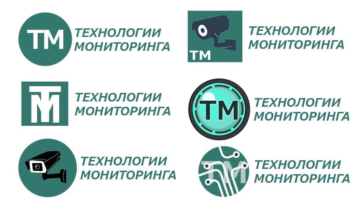 Разработка логотипа фото f_566596dff8f2620a.png