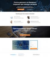 Landing Page FreeSignals.ru