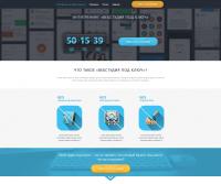 Landing Page Веб студия под Ключ