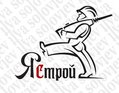 Логотип сайта фото f_4f88a124c4f8e.png