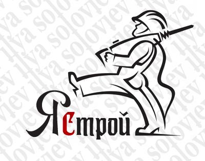 Логотип сайта фото f_4f88a210e7eed.png