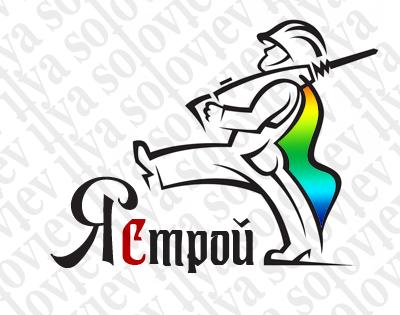 Логотип сайта фото f_4f893fcdd37e1.png