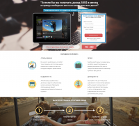 Landing Page Kairos Technologies