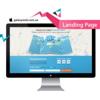Landing Page SetinBoX