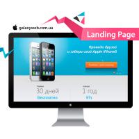 Landing Page (Сетевой Маркетинг) #1 http://mlmpult.com/
