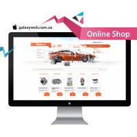 Online - Shop Preview 1