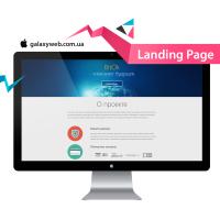 Landing Page BitOk 2.0