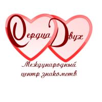 Сердца Двух (Логотип для сайта знакомств)