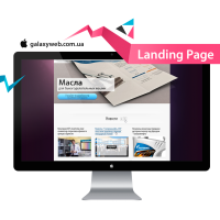 Landing Page Масла Milltis