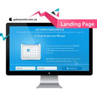 Landing Page BitOk 1.0