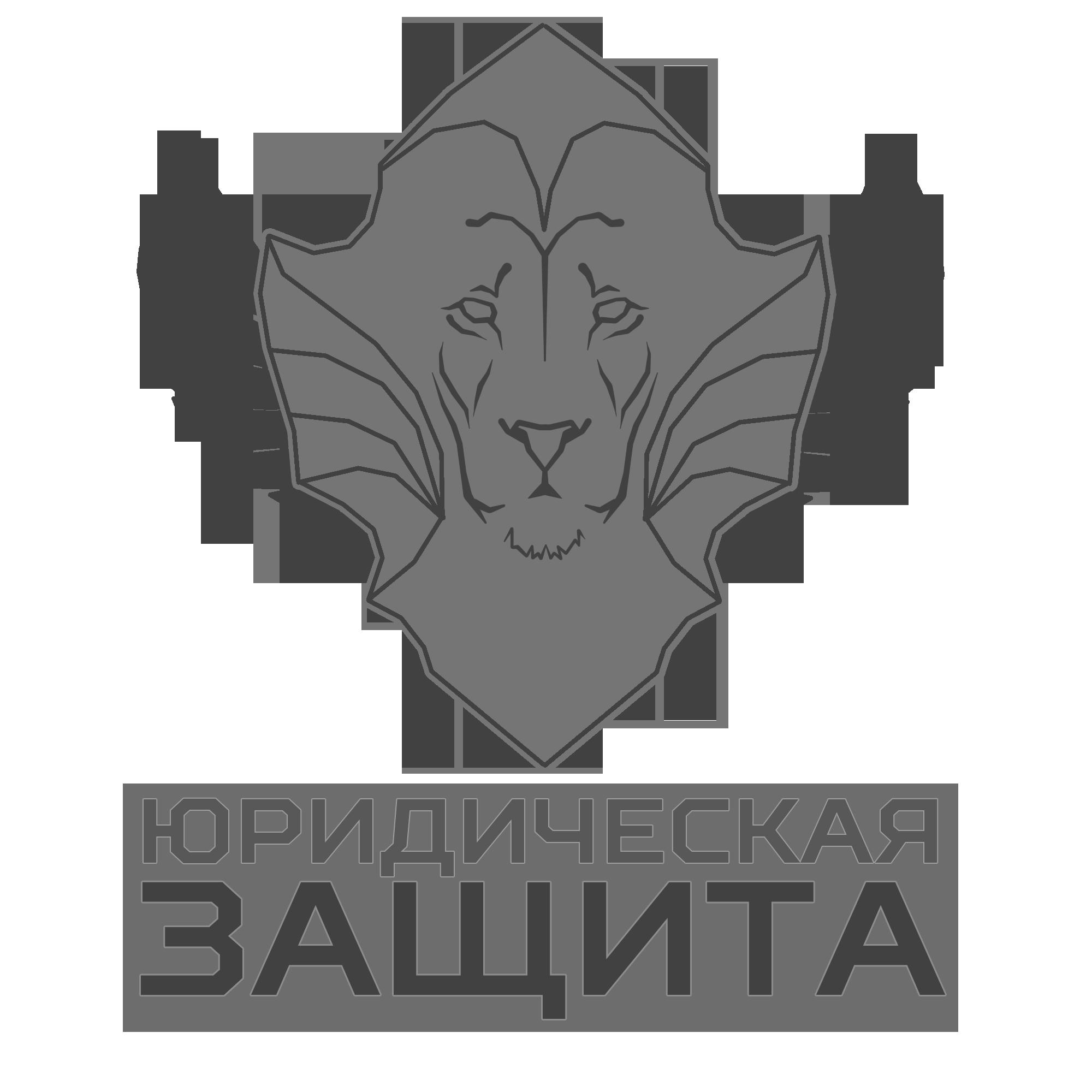 Разработка логотипа для юридической компании фото f_57655de054014069.png