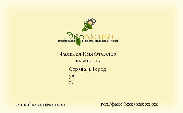 Логотип ЭКОЛОГИКА фото f_196593ffcb3405a1.png