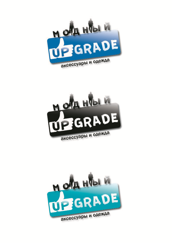 "Логотип интернет магазина ""Модный UPGRADE"" фото f_4395943125ad3785.png"