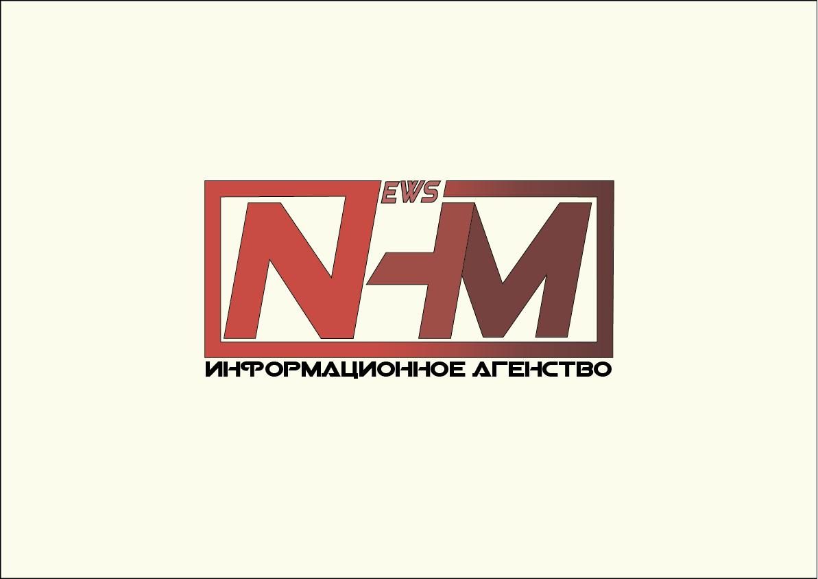 Логотип для информационного агентства фото f_8145aa27d319b161.png