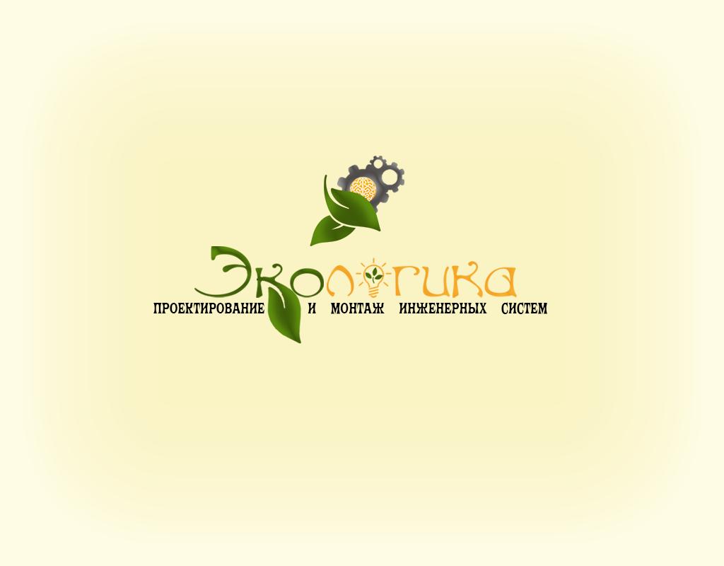 Логотип ЭКОЛОГИКА фото f_929593e6b79f398a.png
