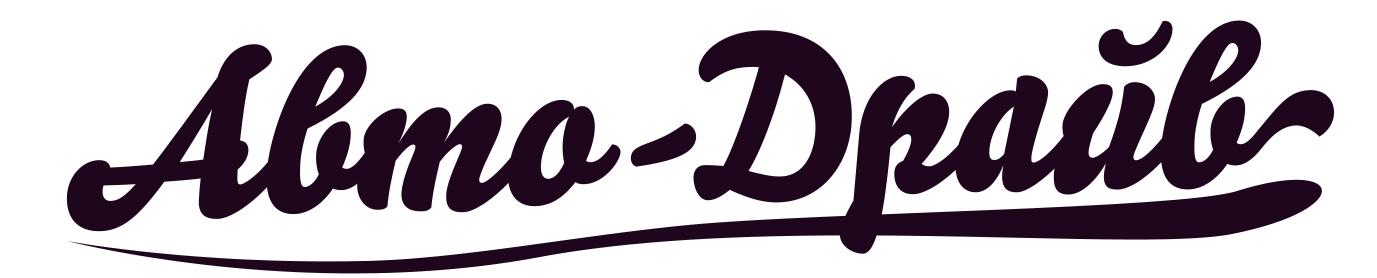 Разработать логотип автосервиса фото f_7275143843893a29.jpg