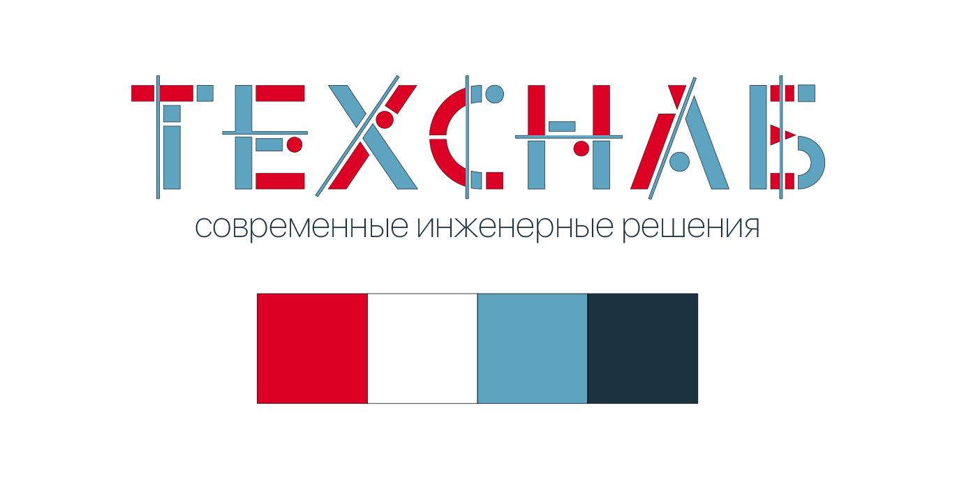 Разработка логотипа и фирм. стиля компании  ТЕХСНАБ фото f_2145b1e6ac56b496.jpg