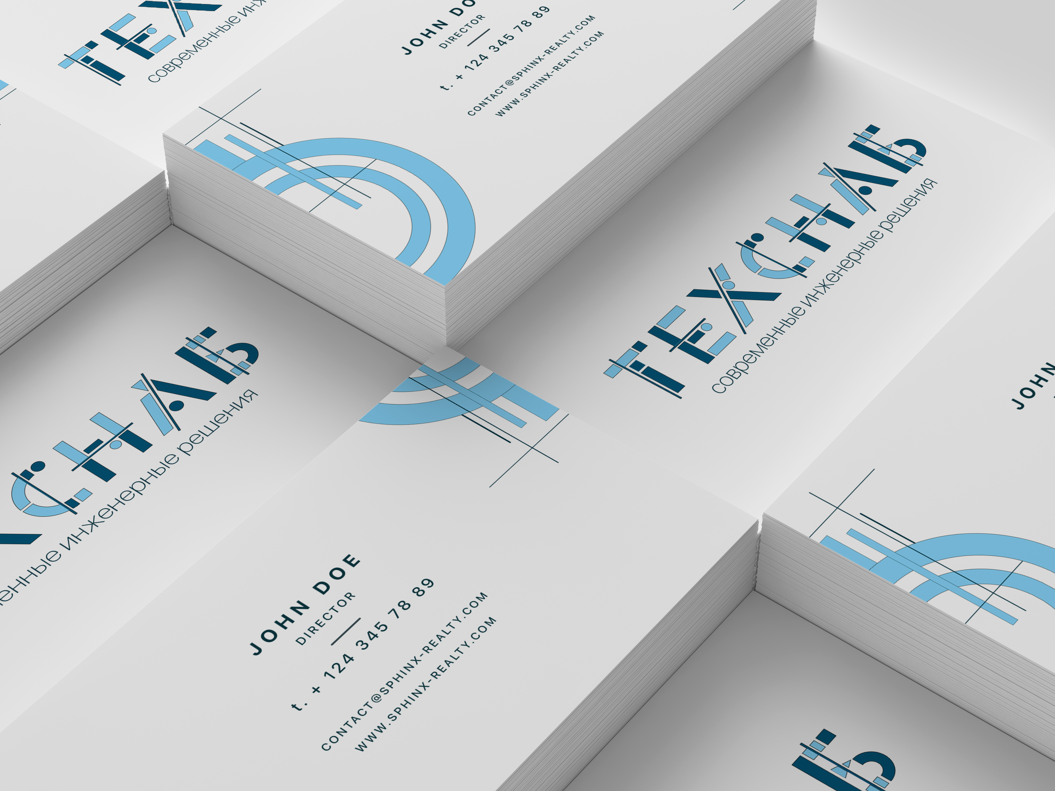 Разработка логотипа и фирм. стиля компании  ТЕХСНАБ фото f_5115b1e6b18627e4.jpg
