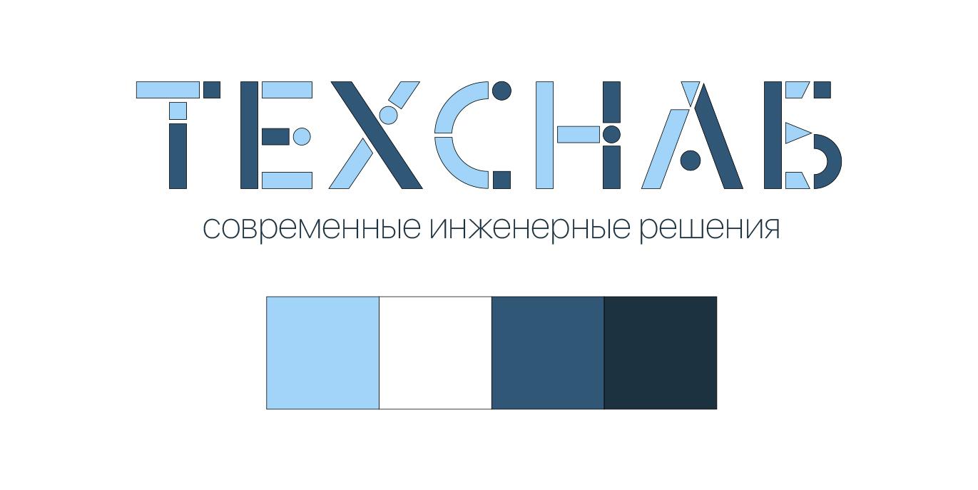 Разработка логотипа и фирм. стиля компании  ТЕХСНАБ фото f_5865b1e6ad27aa64.jpg