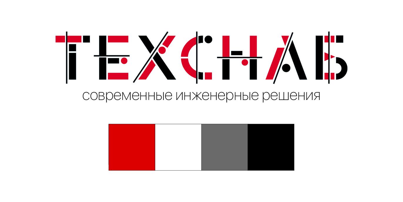 Разработка логотипа и фирм. стиля компании  ТЕХСНАБ фото f_6095b1e6aca490b6.jpg