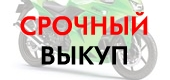 170x80 Мотоциклы (флеш)