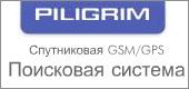 Piligrim 170x80 (flash)