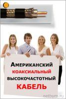 Netbym_banner2_200х300