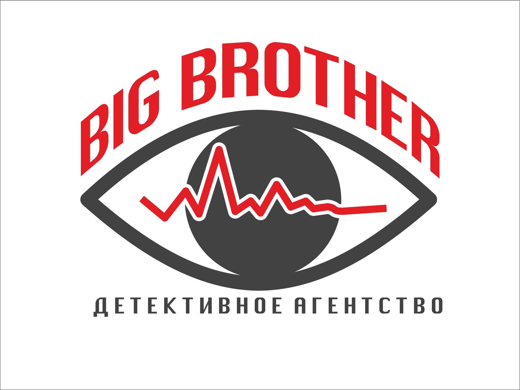 Логотип для сайта фото f_36954ca164c9d007.jpg