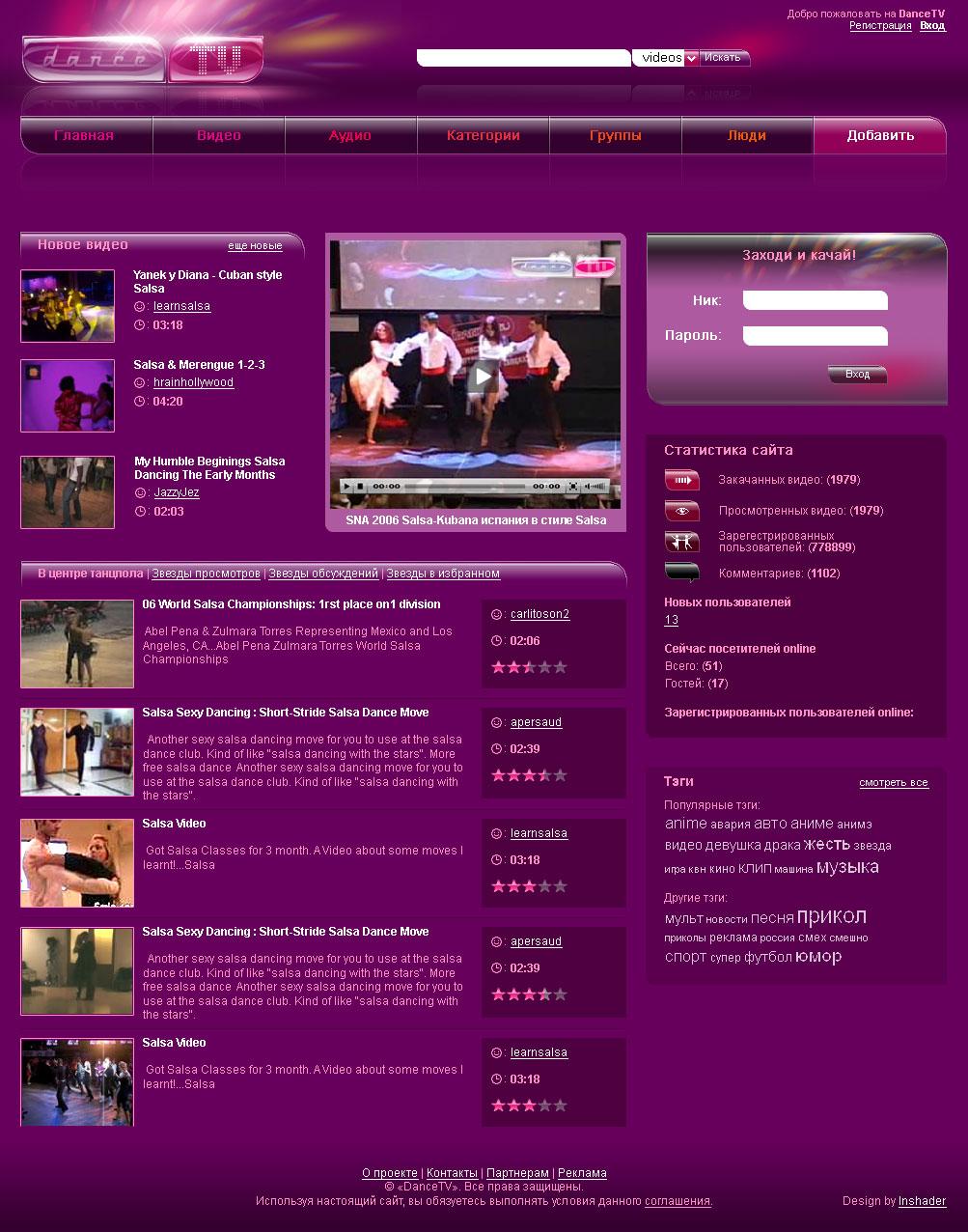 Видео-портал «Dance TV»