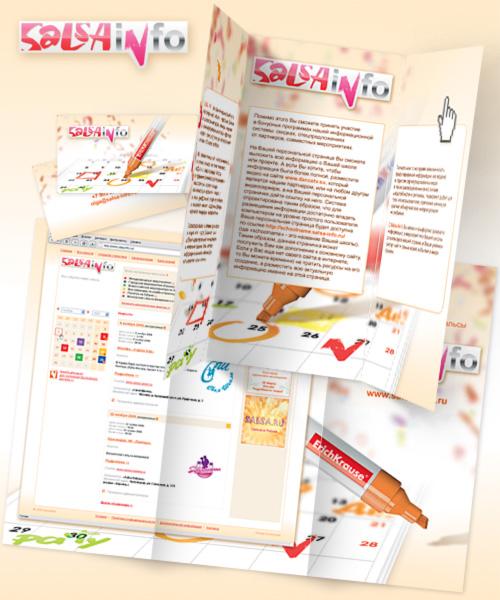 Salsa-Info