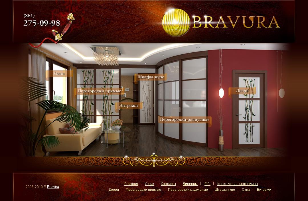 Салон дверей «Bravura» (v. 2)