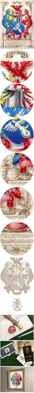 Гражданский герб семьи Сиротининых