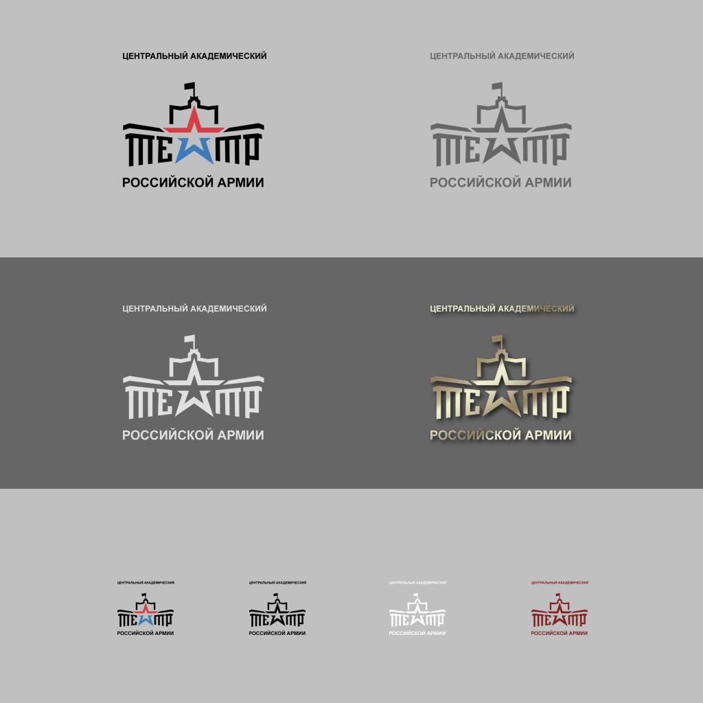 Разработка логотипа для Театра Российской Армии фото f_262588c90d8a30c1.png