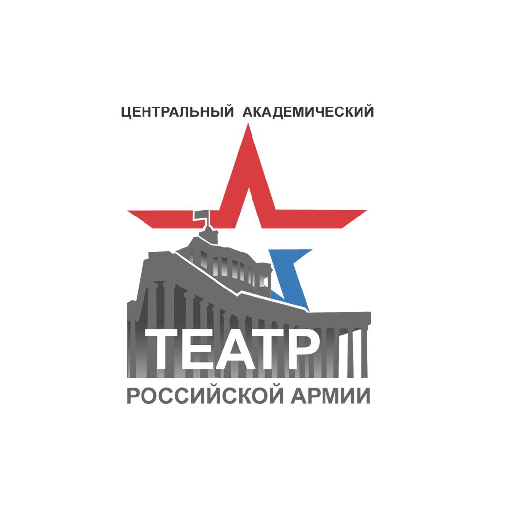 Разработка логотипа для Театра Российской Армии фото f_357588cd35aead5a.png