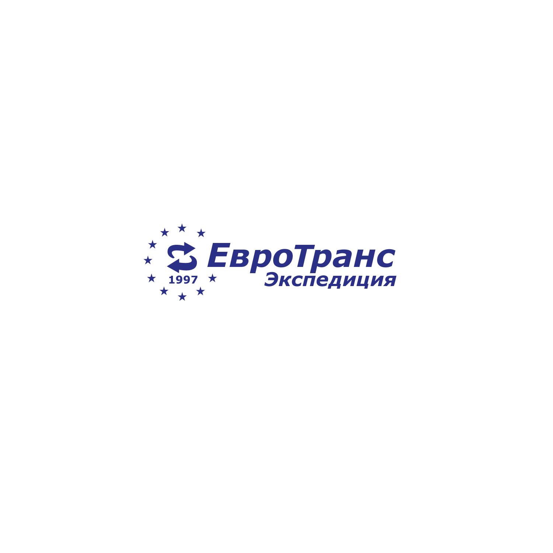 Предложите эволюцию логотипа экспедиторской компании  фото f_5575902e2ff586b4.jpg