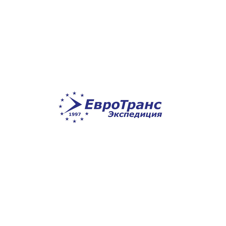 Предложите эволюцию логотипа экспедиторской компании  фото f_6395902e313ae0ce.jpg