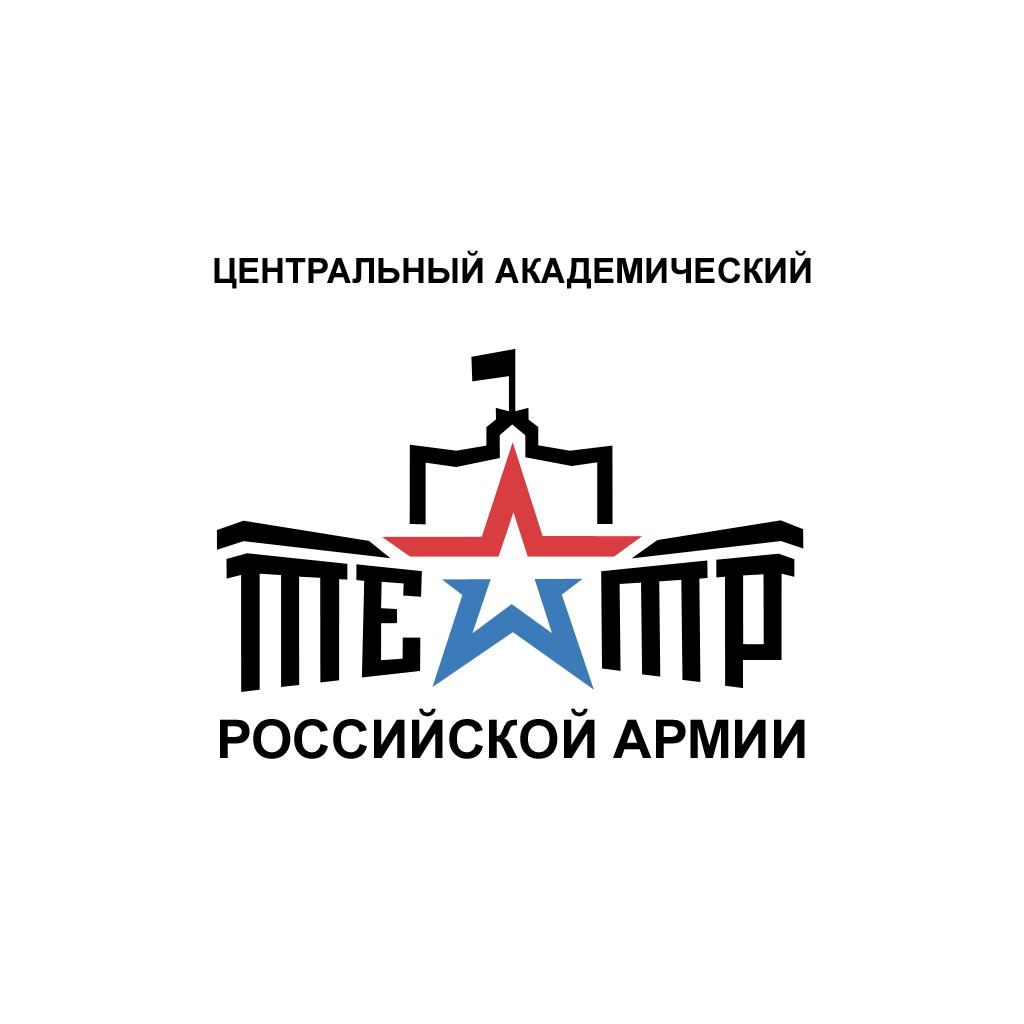 Разработка логотипа для Театра Российской Армии фото f_785588c90cae09d4.png