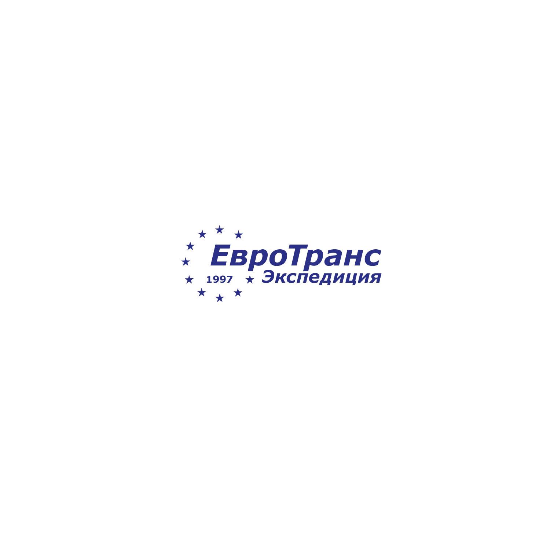 Предложите эволюцию логотипа экспедиторской компании  фото f_8845902e31fbdeb1.jpg