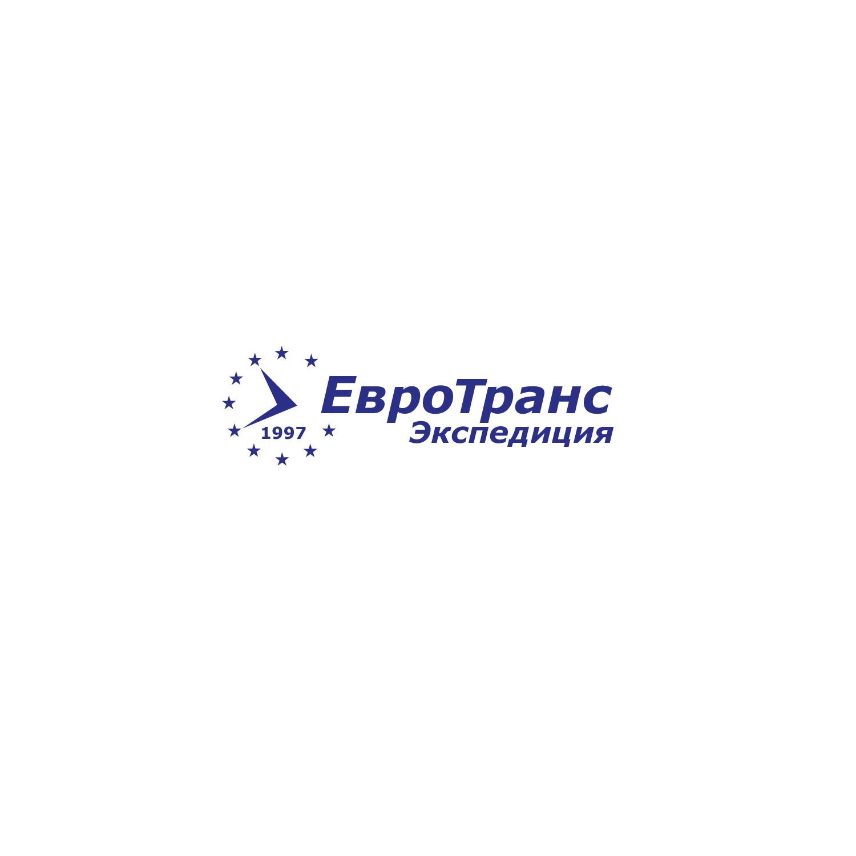 Предложите эволюцию логотипа экспедиторской компании  фото f_9255902e30ad2211.jpg