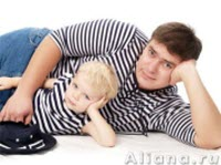 Клуб отцов