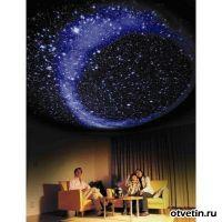 Домашний планетарий  HomeStar PRO 2