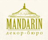 "Декор-бюро ""Мандарин"""